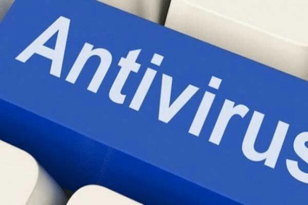 mejores antivirus gratuitos 2018